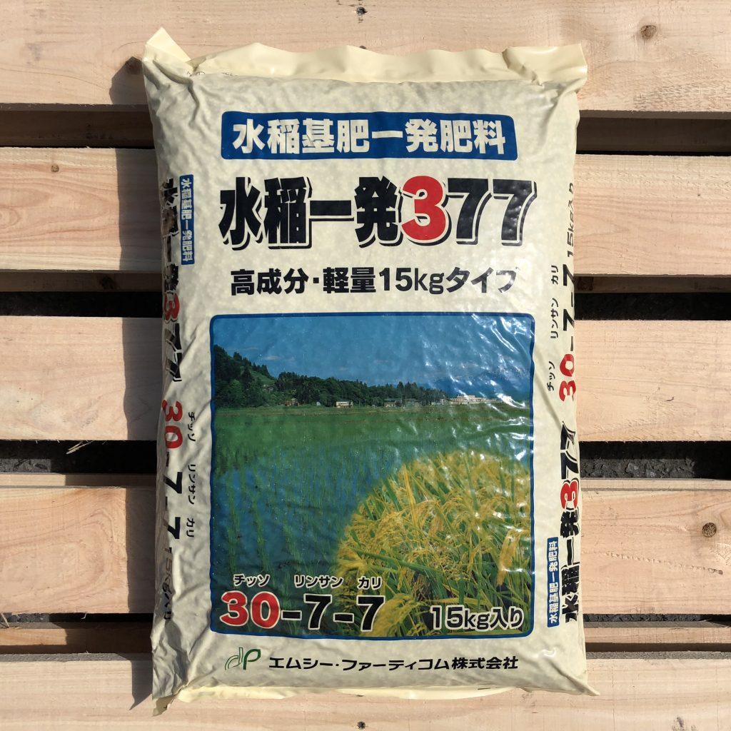 飼料米用元肥一発肥料